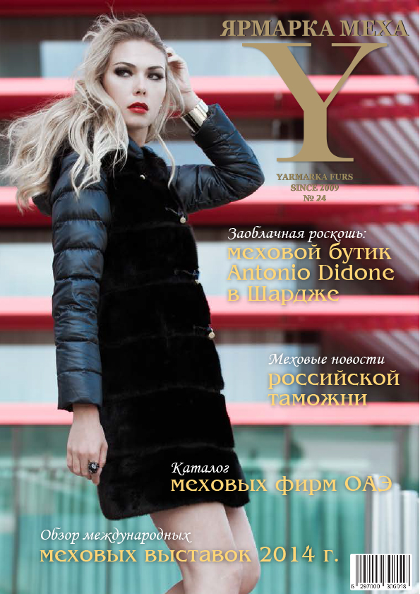 issue24